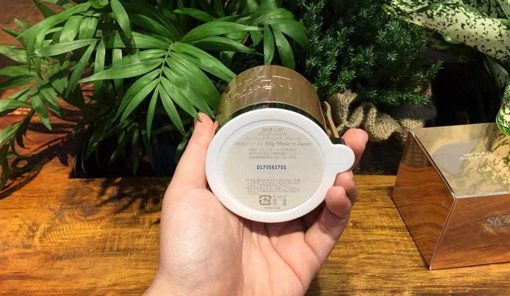 lxp 1024x595 - Chăm sóc làn da tốt nhất với kem dưỡng da cao cấp SK-II LXP Ultimate Perfecting Cream