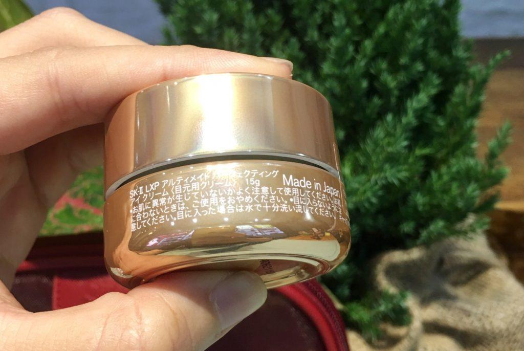 """mat lxp 1 e1617623847447 1024x686 - Phụ nữ """"mê mệt"""" với kem dưỡng da mắt LXP Ultimate Perfecting Eye Cream 15g"""