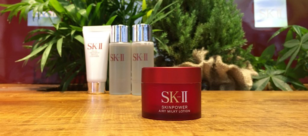 skin milky 15g 1024x453 - Set Nước Thần SK-II Facial Treatment Essence Xmas 2020