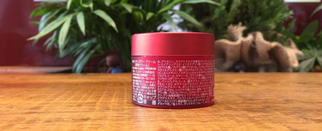 skin15 1 1024x418 - Kem Chống Lão Hóa Mới Skinpower Cream 15g